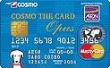 コスモ・ザ・カード・オーパス Master Card
