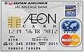 イオンJMBカード(JMB WAON一体型) Master Card