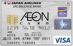イオンJMBカード(JMB WAON一体型) VISA