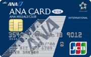 ANA/JCB ワイドカード
