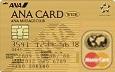 ANA/Master Card(ワイドゴールドカード)