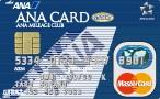 ANA/Master Card(学生カード)