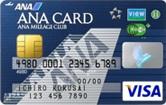 ANA/VISA Suicaカード