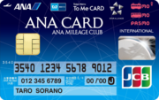 ANA/To Me CARD PASMO JCB