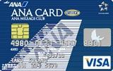 ANA/VISA 学生カード