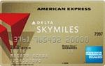 デルタ スカイマイル/アメリカン・エキスプレス・ゴールドカード