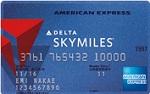 デルタ スカイマイル/アメリカン・エキスプレス・カード
