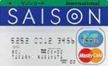 セゾンカード インターナショナル Master Card