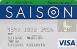 セゾンカード インターナショナル VISA