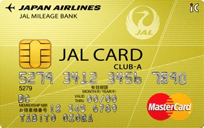 JAL Master Card/CLUB-A