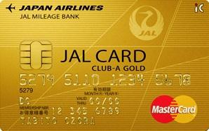 JAL Master Card/CLUB-Aゴールド