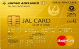 JAL TOP&ClubQ Master Card/CLUB-Aゴールド