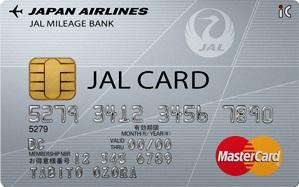 JAL Master Card/普通