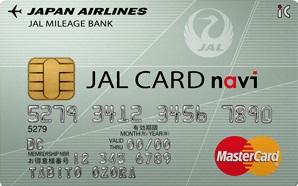 JAL MasterCard navi