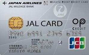JALカード OPクレジット/普通