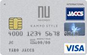 漢方スタイルクラブカード VISA