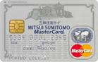 三井住友 Master Card/クラシック