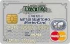 三井住友 Master Card/エグゼクティブカード