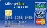 ユナイテッド航空/MileagePlus セゾンカード Master Card