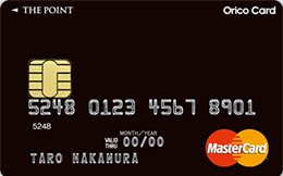 オリコカード ザ ポイント Master Card