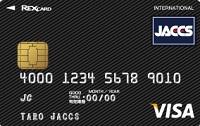ジャックス/REX CARD(マットブラック)