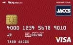 ジャックス/REX CARD Lite(マットボルドー)