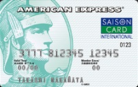 セゾン/パール・アメリカン・エキスプレス・カード