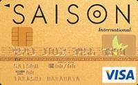 ゴールドカード セゾン VISA