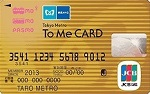 東京メトロ To Me CARD ゴールド PASMO JCB