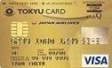 東急 TOP&ClubQ JMBゴールドカード VISA
