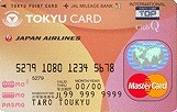 東急 TOP&ClubQ JMBカード PASMO Master Card