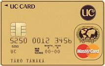 UCカード ヤングゴールド Master Card