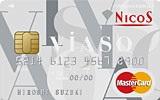 三菱UFJニコス/VIASO(ビアソ)カード Master Card