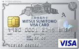三井住友VISA/クラシックカード A(学生用)