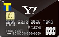 Yahoo!JAPAN JCBカード