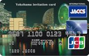 ジャックス/横浜インビテーションカード(ハマカード)JCB