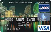 ジャックス/横浜インビテーションカード(ハマカード)VISA