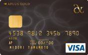 アプラス・ゴールド・カード(VISA)
