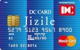 DCカード Jizile(ジザイル) Master Card