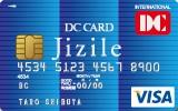 DCカード Jizile(ジザイル) VISA