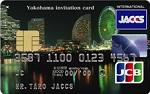 ジャックス/横浜インビテーションカード(ハマカード)