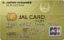 JAL・CLUB-Aカード(JCB)