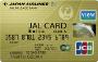 JAL・CLUB-Aカード(Suica)