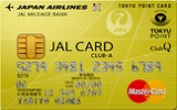 JAL・CLUB-Aカード(TOP&ClubQ・MasterCard)