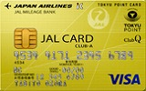 JAL・CLUB-Aカード(TOP&ClubQ・VISA)