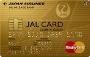 JAL CLUB-Aゴールドカード(Master Card)