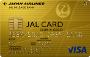 JAL・CLUB-Aゴールドカード(VISA)