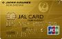 JAL/CLUB-Aゴールドカード(JCB)