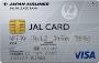 JAL普通カード(VISA)
