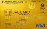 JAL・CLUB-Aゴールドカード(TOP&ClubQ・VISA)